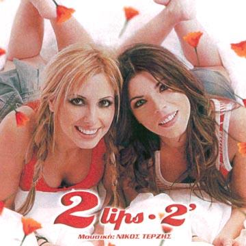 2lips, 2'