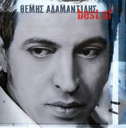 Best of - Themis Adamantidis
