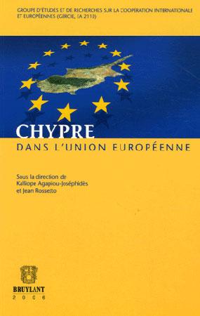 Chypre dans l'Union europιenne