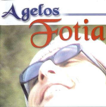 Fotia