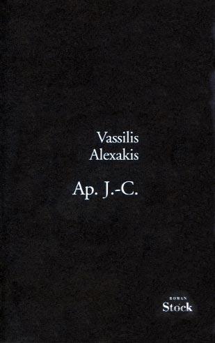 Alexakis, Ap. J.-C.