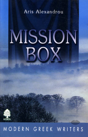 Alexandrou, Mission box