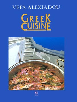 Alexiadou, Greek Cuisine
