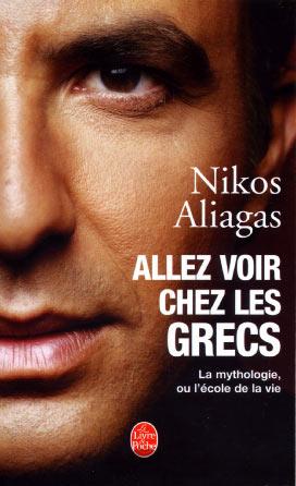 Allez voir chez les Grecs. La mythologie ou l'école de la vie