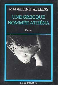Une grecque nommιe Athιna