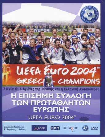 Records, UEFA Euro 2004 Greece Champions