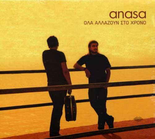 Anasa, Ola allazoun sto chrono