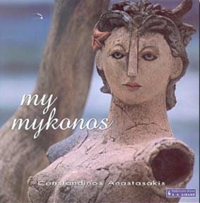 My Mykonos