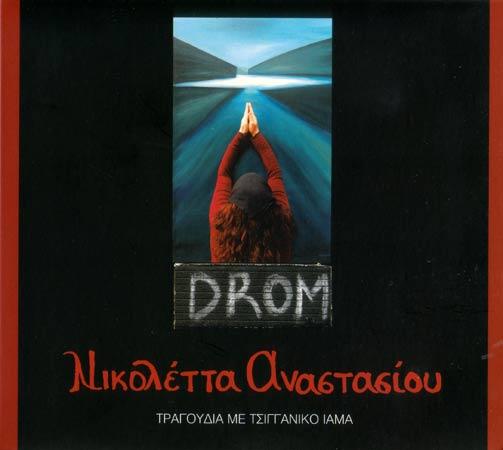Anastasiou, Drom