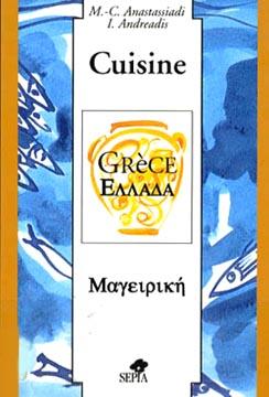 Anastassiadi, Cuisine de Grèce