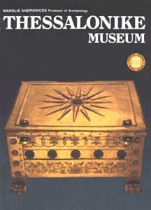 Thessalonike Museum