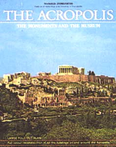 Andronicos, The Acropolis