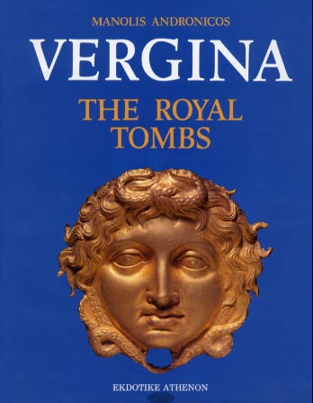 Vergina. The royal tombs