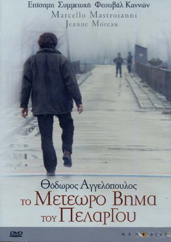 Angelopoulos, To Meteoro Vima tou Pelargou (The Suspended Step of the Stork)