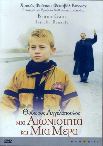 Angelopoulos, Mia Aioniotita kai mia Mera (Eternity and a day)