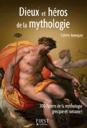 Annequin, Dieux et héros de la mythologie