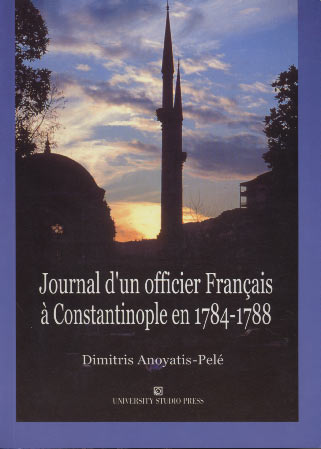 Journal d'un officier Franηais a Constantinople en 1784-1788