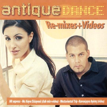Antique, Antique Dance (Remixes + Videos)