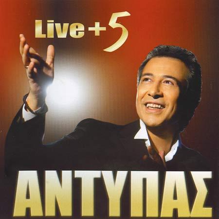 Live+5
