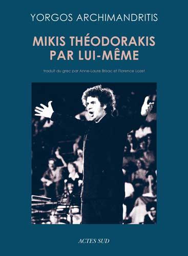 Αρχιμανδρίτης, Mikis Théodorakis par lui-même