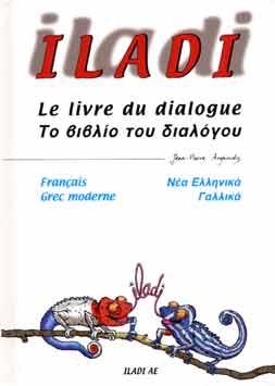 Iladi Fran�ais - Grec moderne