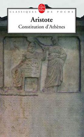 Constitution d'Athθnes