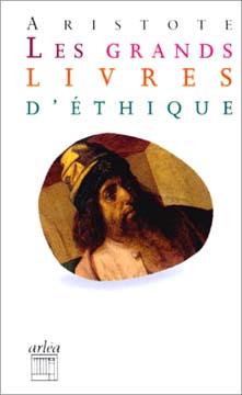 Les grands livres d'ιthique