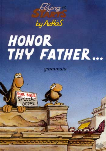 Arkas, Honor thy father...
