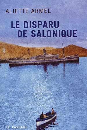 Le disparu de Salonique