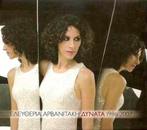 Dynata 1986-2007