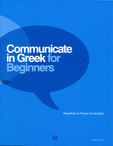Arvanitakis, Communicate in Greek for Beginners