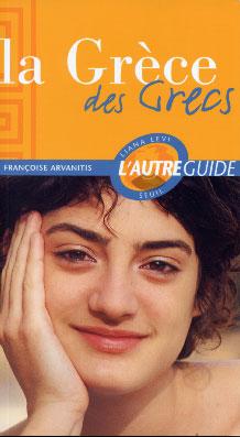 Arvanitis, La Grèce des Grecs