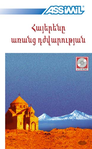 Assimil, L'Arménien sans Peine (CD)