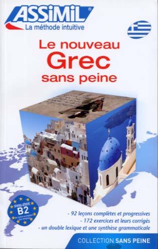 Le nouveau Grec sans peine (Livre)