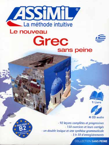Le nouveau Grec sans peine (Livre + CD audio)
