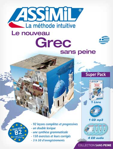 Le nouveau Grec sans peine (SuperPack : livre + CD + mp3)