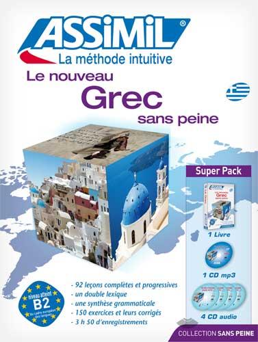Le nouveau Grec sans peine (SuperPack : livre + CD + mp3)