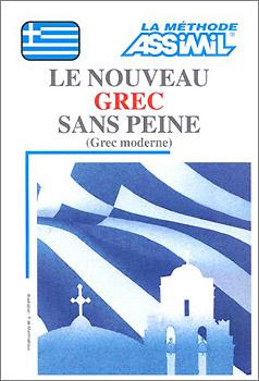 Le nouveau Grec sans peine (Livre+K7)