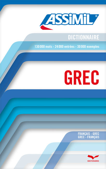 Dictionnaire grec (Grec-Français, Français-Grec)
