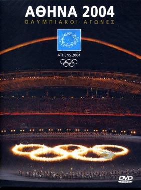 Athina 2004. Olympiakoi Agones (DVD)