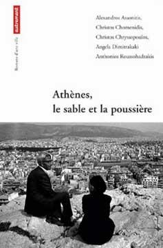 Athènes, le sable et la poussière