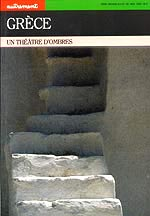 Grèce, Un théâtre d'ombres