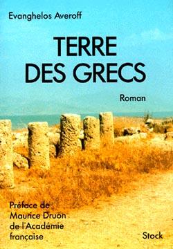 Averof, Terre des Grecs