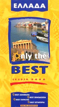 Axon, Only the best - Greece