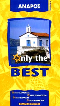 Only the best - Andros