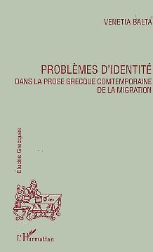 Balta, Problèmes d'identité dans la prose grecque contemporaine de la migration