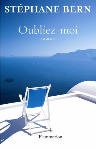 Oubliez-moi