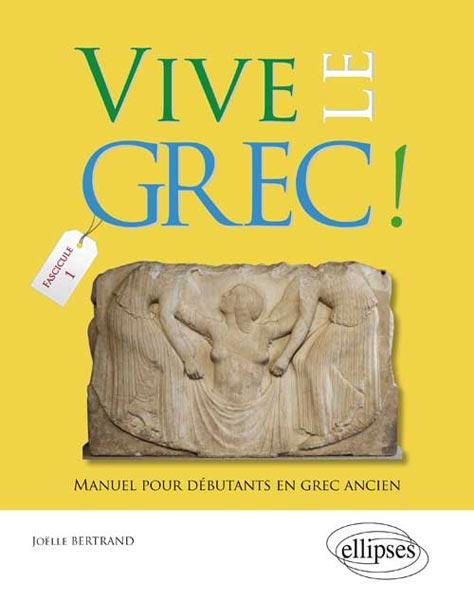 Vive le grec 1