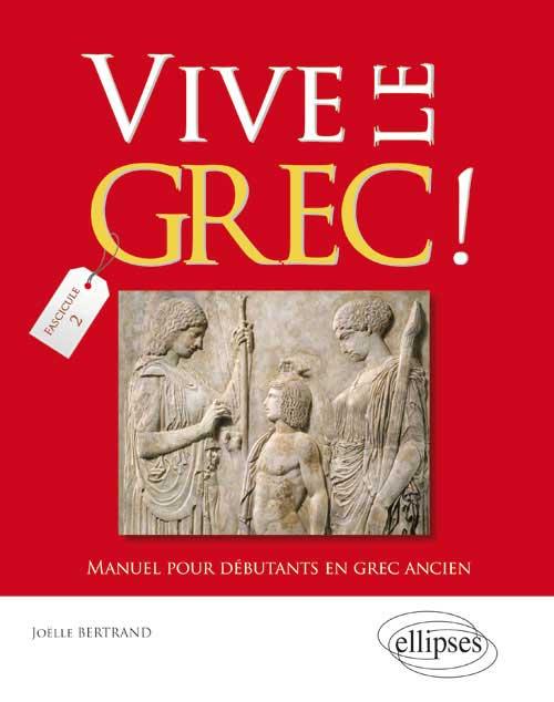 Vive le grec 2