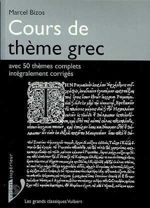 Cours de thème grec